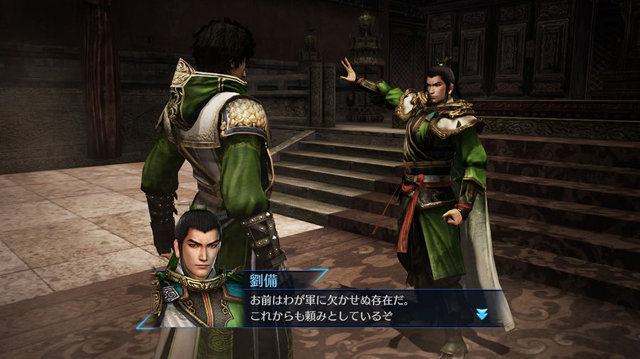 Illustration de l'article sur DYNASTY WARRIORS 8 Empires arrive sur PS4 et Xbox One