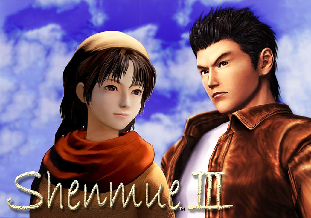 Illustration de l'article sur Deep Silve édite Shenmue 3