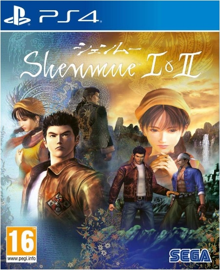 Retrouvez notre TEST :  Shenmue I and II  - PC PS4 Xbox ONE
