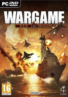 Wargame Red Dragon.jpg
