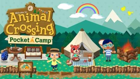Illustration de l'article sur Animal Crossing: Pocket Camp est disponible