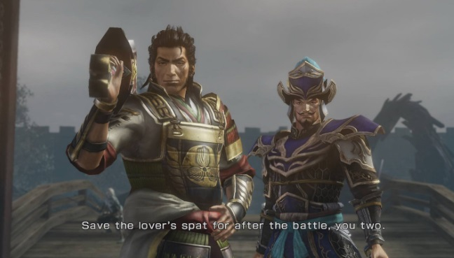 Illustration de l'article sur WARRIORS OROCHI 3 Ultimatesera disponible le 4 septembre